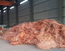 Copper Millberry / Wire Scrap 99.95% to 99.99% Purity with DLC PAYMENT WITH 2%PB