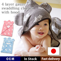 4 layer gauze swaddling clothes with hood. made in Japan cotton 100% Swaddle Baby Blanket