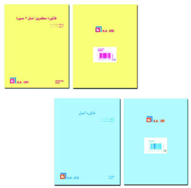 Private Label Stationery