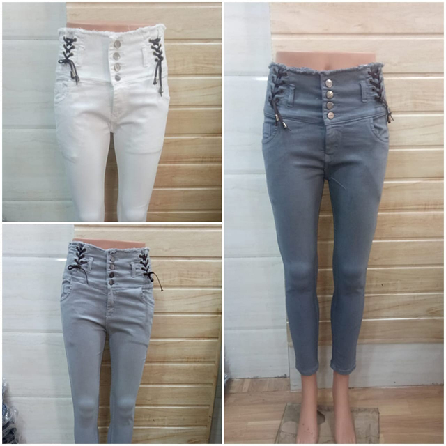 Women Slim Fit High-Rise Clean Look Stretchable Jeans