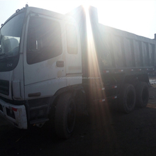 Used Original Japan Isuzu Dump Truck of Isuzu Forward Tipper Truck