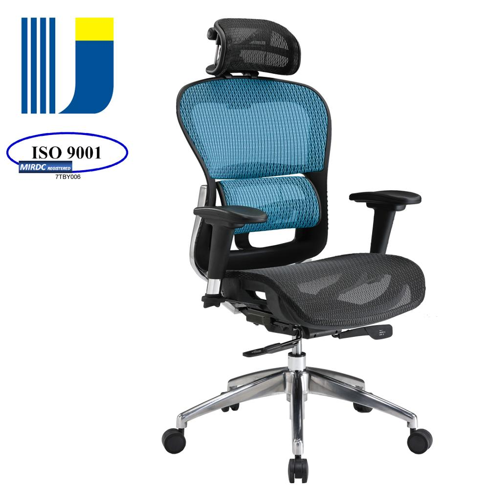 Executive Ergonomic Mesh Office Chair w/ Headrest Lumbar Support 5892AXS-ALU