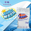 KINGWASH ADVANCE DETERGENT POWDER