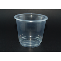 7oz Disposable PP Plastic Airline Cups