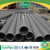 UPVC Pipe for Water Supply, Drainage and Irrigation, pvc pipe 100mm, 200mm, 300mm, 400mm, 500mm high pressure, PVC pipe