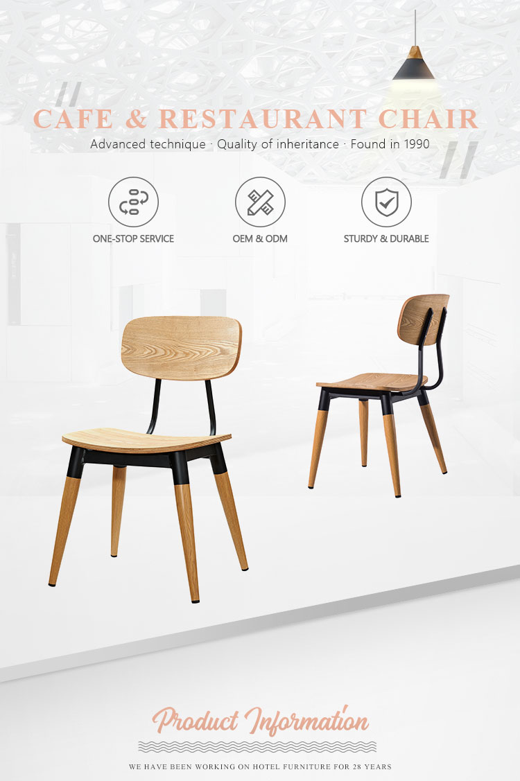 Modern restaurant furniture cafe metal frame wooden bar chair