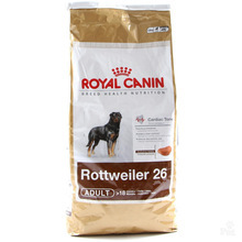100% Pure Quality Royal Canin Medium Junior Dry Dog Food