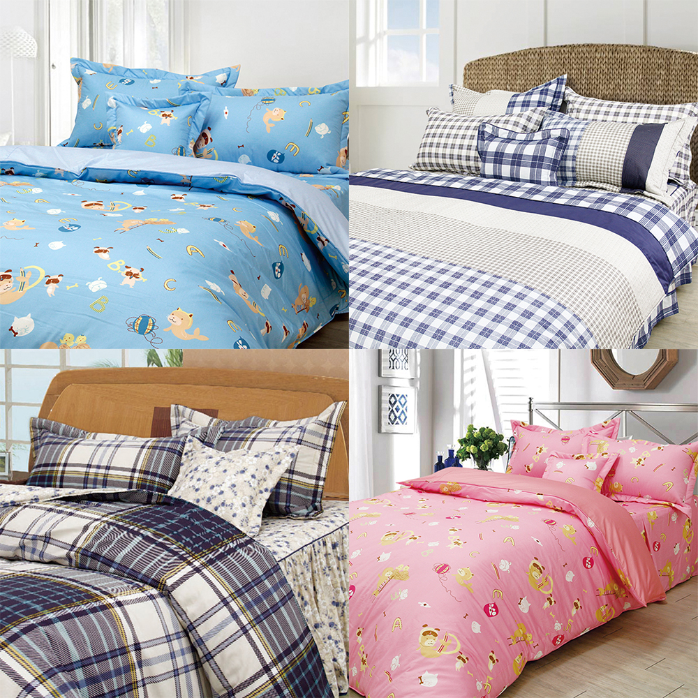 Kids comforter bedding cover sets brand name bed sheets