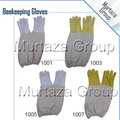 Beekeeping Gloves, Cowhide Leather Bee Keeping Gloves, Protective Clothing, Bee Keeping Suits, Bee Keeping Jackets, Kids Suits