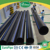 [EUROPIPE] PE 100 HDPE pipe with Germany quality