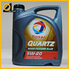 Total Quartz 9000 FUT.ECOB 5W20