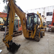 well condition cat 420F backhoe laoder for sale /new caterpillar 420F2 backhoe loader for sale