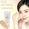 BB Cream - Natural skincare & Cosmetic
