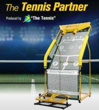 The Tennis Partner 3 (THREE) / Tennis Training Ball Machine / Tennis practice