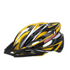 Hot Sale Breathable Cycling Safety Helmet Bike, Durable Colorful Bicycle Helmet