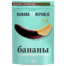 Dried Banana in chocolate, dried fruit good price from supplier