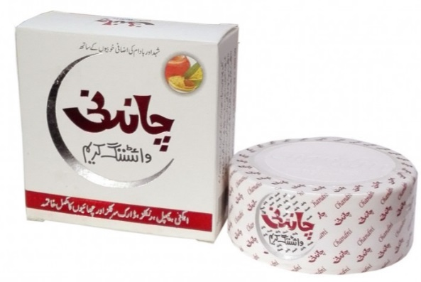 Chandni Whitening Cream 100% Original + FREE Shipping