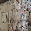/product-detail/high-quality-waste-paper-scrap-occ-11-waste-paper-50041856362.html