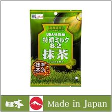 Creamy and Rich hokkaido milk High Concentrated Milk Hard Candy 8.2 Matcha Green Tea at reasonable prices