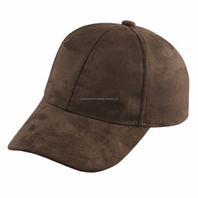 Fashion custom blank baseball 5 panel cap hat