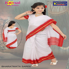 New Ready Made Stiching White Saree
