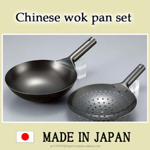 High quality Chinese wok pan and strainer for your cooking
