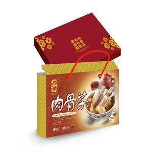 Professional Ya Hua 3 Packs Bak Kut Teh Spices