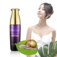Snail mucilage extract to wrinkle, moisturize, to whitening! Skin Care Serum