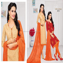 indian ladies fancy salwar suit churidar design dress material