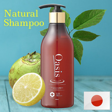 Safe to use nano collagen hair shampoo made of natural components