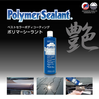 good quality flat water repellency waterproofing silicone sealant polymer sealant