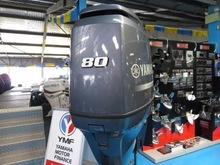 FREE SHIPPING OF USED YAMAHA 80 HP 4-STROKE OUTBOARD MOTOR ENGINE