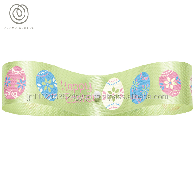 Easy to use and Multi-functional easter decoration printed ribbon for gift, wrapping paper also available