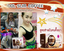 FACTORY BEST WHOLESALE PRICE IDOL COFFEE SLIMMING INSTANT DRINK POWDER DIET WEIGHT BURN LOW FAT