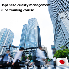 Japanese quality management procedures and processes : full training course