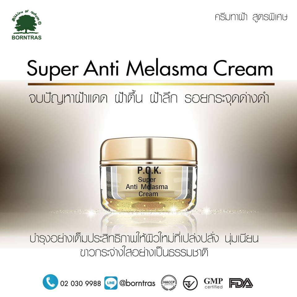 Super Anti Melasma Cream - Thai Natural Spa, Skincare Products