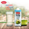 100% Pure & Natural Premium Quality Coconut Water 18 x 500ml