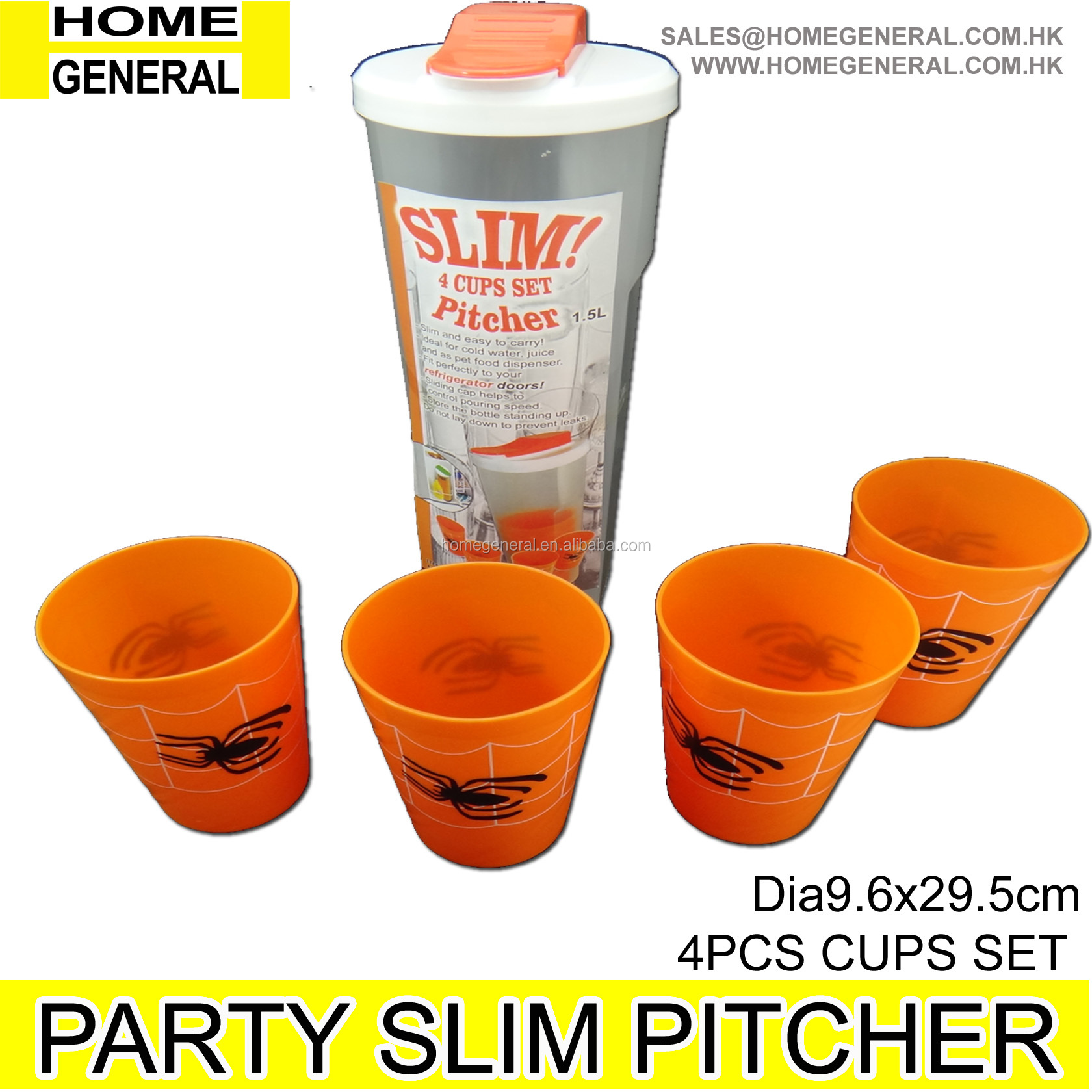 PARTY GENERAL PLASTIC SLIM PITCHER WITH 4 CUPS PITCHER FOR PARTY 1.5L PITCHER WITH SLIDING LID PLASTIC MILK PITCHER