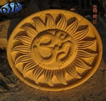Yellow Natural Sandstone Om Design Round Wall Hanging Relief
