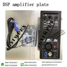 ADS1518 big power class-D amplifier module for subwoofer 15 inch 18inch 21inch