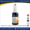 /product-detail/bulk-supplier-of-manuka-honey-propolis-spray-50038209873.html