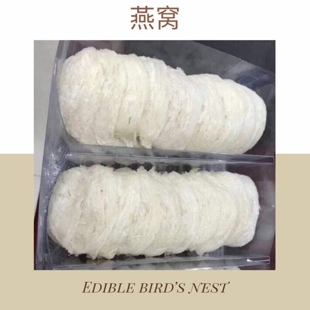 100% Natural Edible Swallow Bird Nest In Malaysia