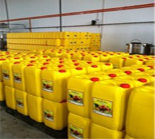 Refined vegetable Cooking oil 20l
