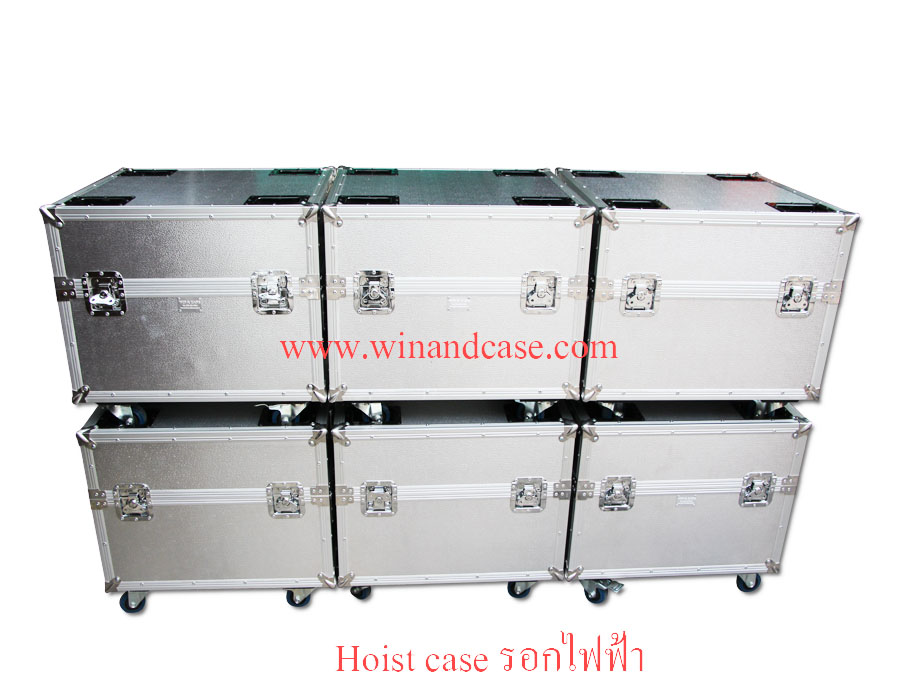 Strong & Portable aluminium electric case, Aluminium flight case for electric chain