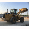 Used CATERPILLAR 950F Wheel Loader