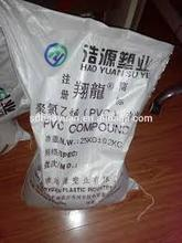 PVC Compounds for Gasket of Refrigerator