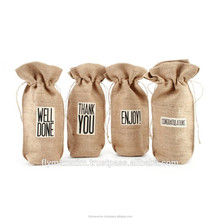 jute wine drawstring bag/ jute celebration bottle bag/ jute drawstring bag wholesale