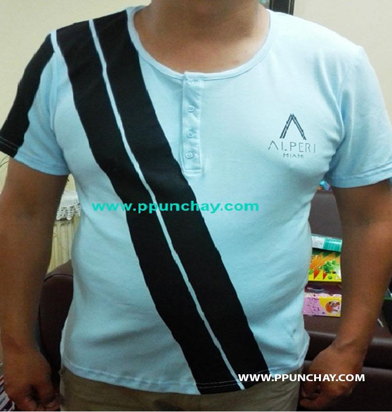 T Shirt in Organic Pima Cotton for Men Ppunchay Peru