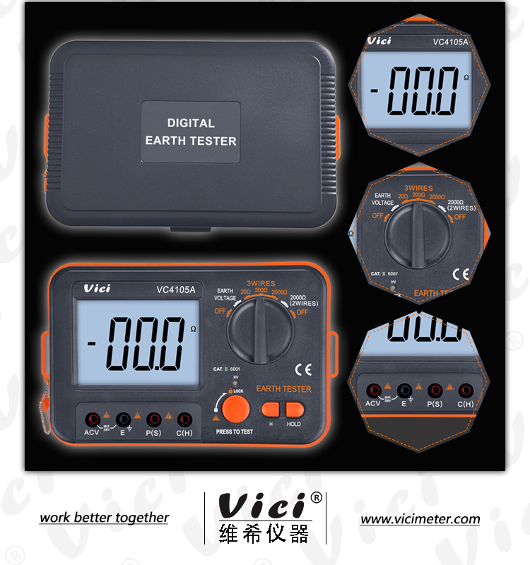 VC4105A digital contacted earth resistivity meter with large earth auxiliary