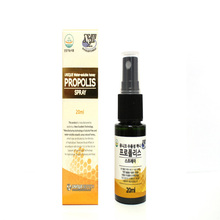 High quality best selling for health care Unique Water soluble Honey Propolis Spray